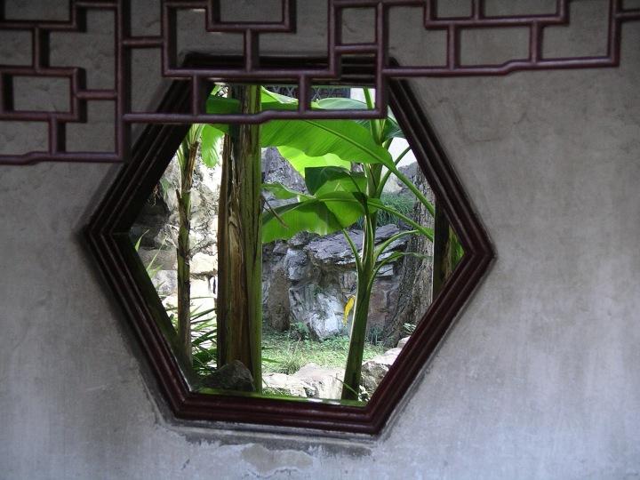 08 jardins de Yuyuan copie